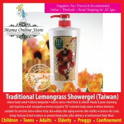 Lemongrass Showergel 香茅抹草三合一沐浴乳(小) , 700ml