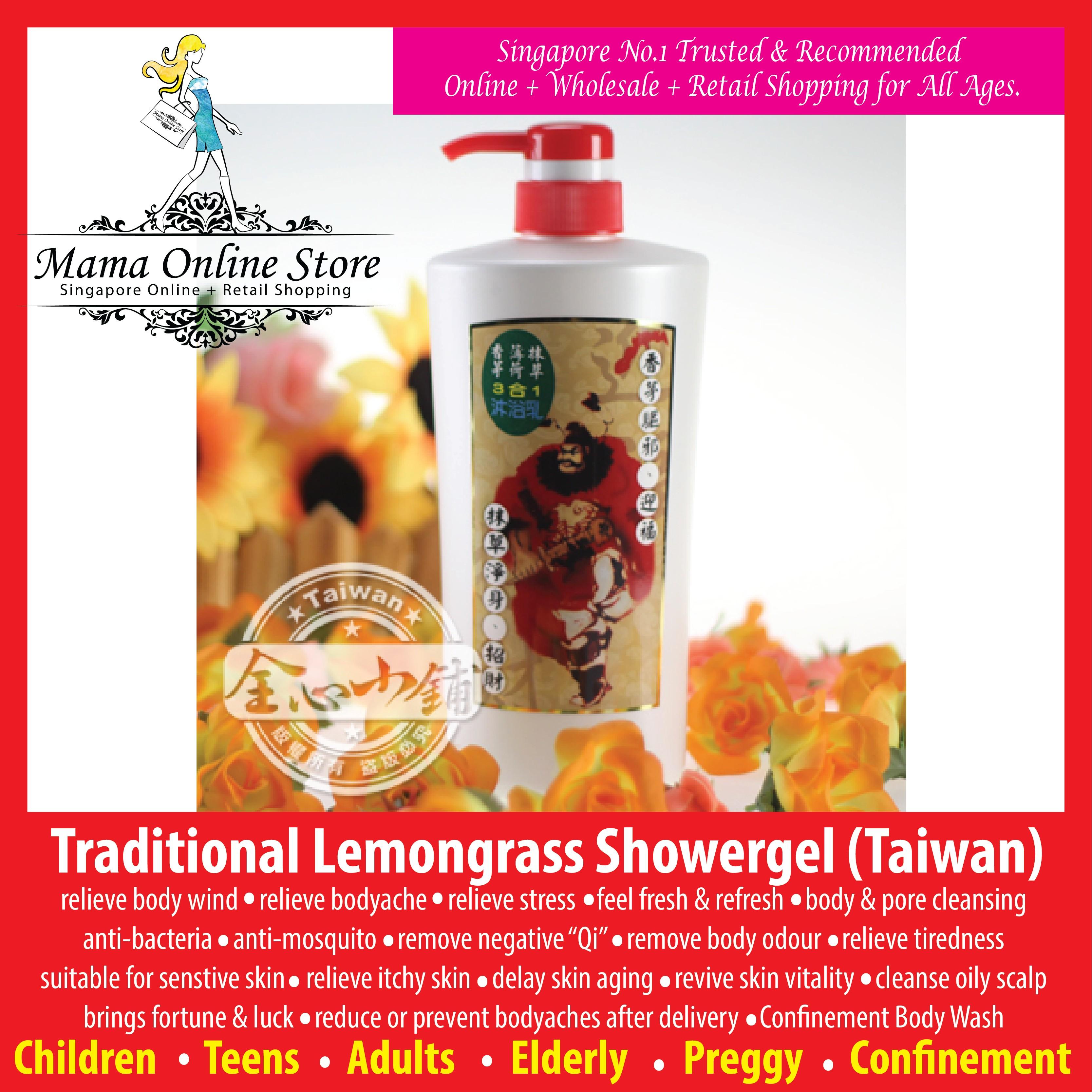 Lemongrass Showergel, 700ml