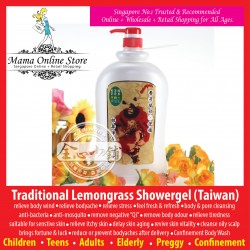 Lemongrass Showergel, 2000ml 香茅抹草三合一沐浴乳(大)