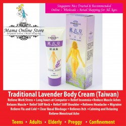 Lavender Body Cream 薰衣草精油露 ,80g