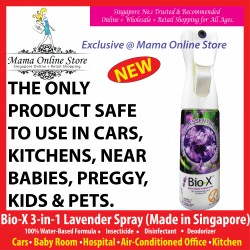 Bio-X 3-in-1 Lavender Spray - 300ml - Insecticide, Disinfectant, Deodorizer [NON-TOXIC]