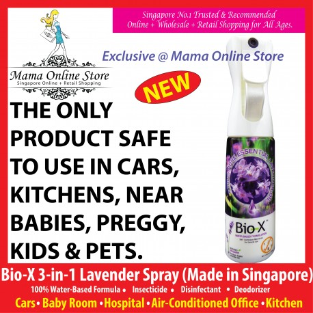 Bio-X 3-in-1 Lavender Spray - Insecticide, Disinfectant, Deodorizer [NON-TOXIC]