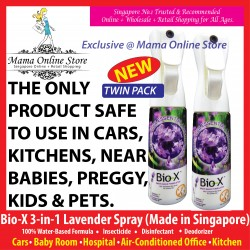 [Bundle of 2] Bio-X 3-in-1 Lavender Spray - 300ml - Insecticide, Disinfectant, Deodorizer [NON-TOXIC]