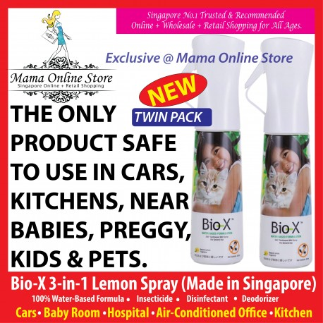 [Bundle of 2] Bio-X 3-in-1 Lemon Spray - 300ml - Insecticide, Disinfectant, Deodorizer [NON-TOXIC]