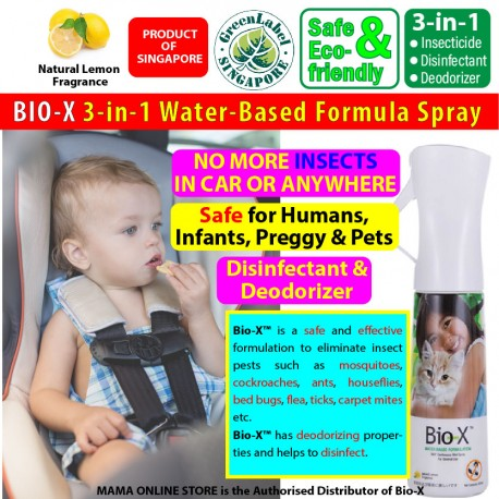 Bio-X 3-in-1 Lemon Spray - 300ml - Insecticide, Disinfectant, Deodorizer [NON-TOXIC]