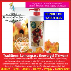 [Bundle of 12] Lemongrass Showergel 香茅抹草三合一沐浴乳(小) , 700ml
