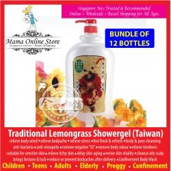 [Bundle of 12] Lemongrass Showergel, 2000ml 香茅抹草三合一沐浴乳(大)