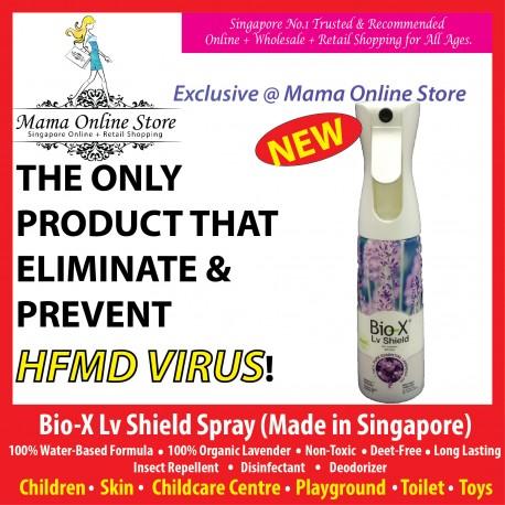 Bio-X Lv Lavender Spray - 300ml - Insecticide, Disinfectant, Deodorizer [NON-TOXIC]