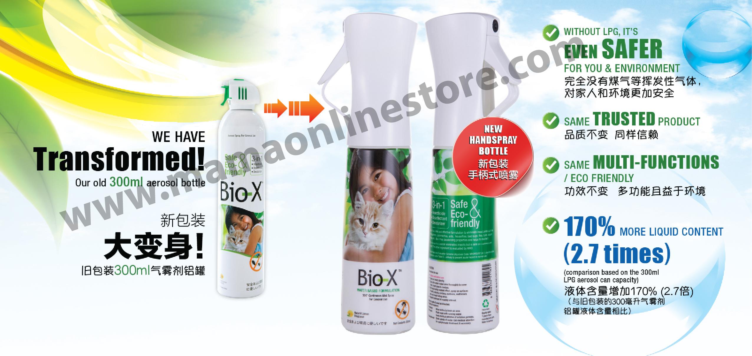 BioX_3in1HS_Brochure_en1_1.jpg