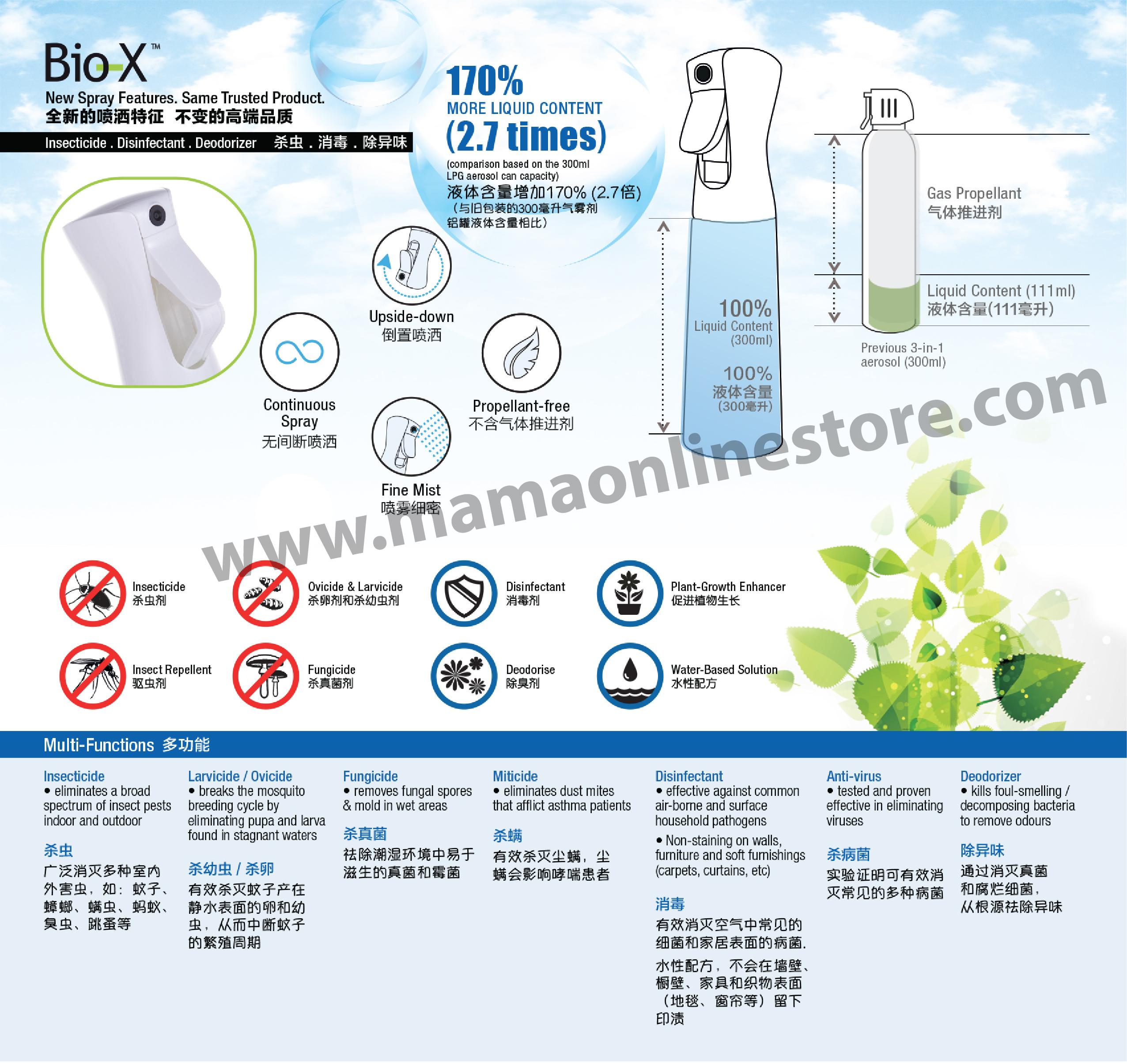 BioX_3in1HS_Brochure_en2.jpg