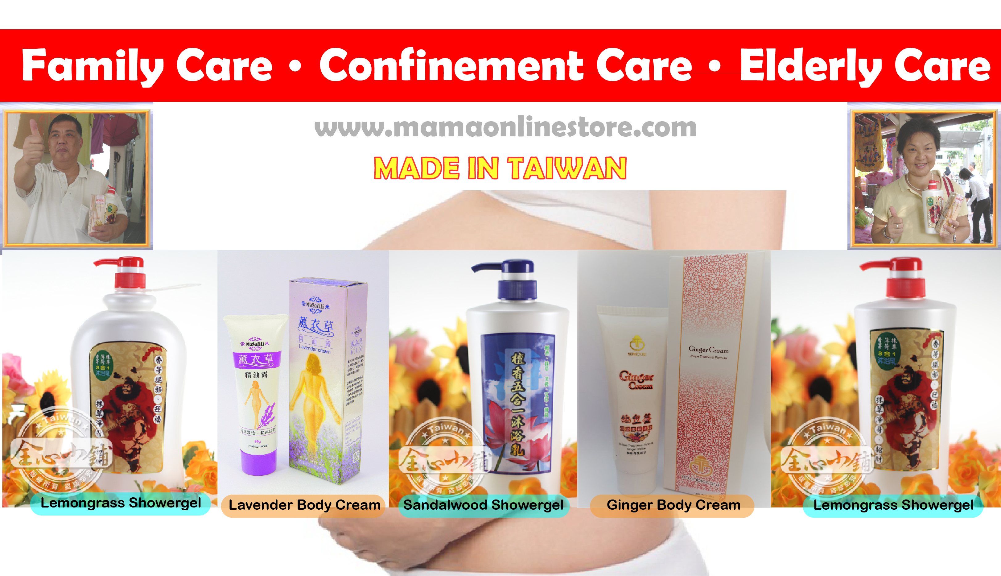 Taiwan Confinement Care & Family Care
